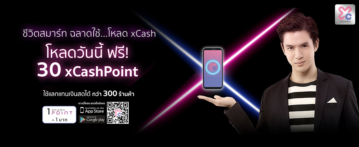 new xCash user  get 30 xCashPoints